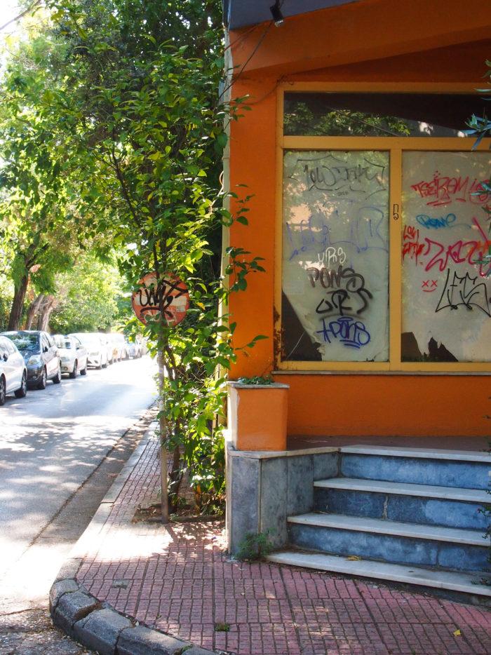Graffiti-Tags in Kifissia, Athen. Foto: jag, 2017.